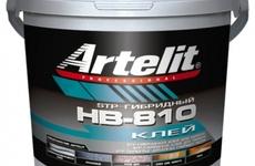 Artelit HB-810 STR