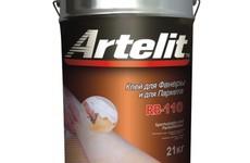 Artelit RB 110