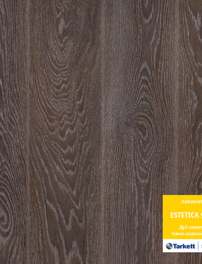 Дуб Селект темно-коричневый (Фото материала)