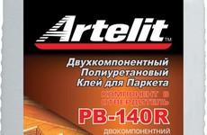 Artelit РВ-140R