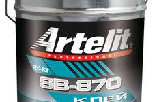 Artelit sb 870